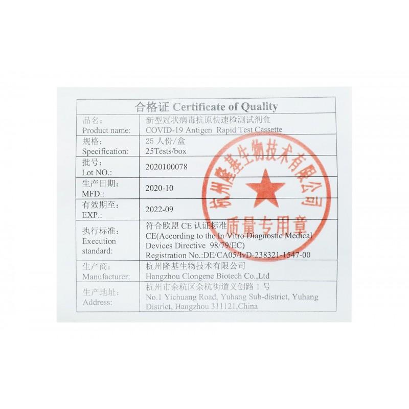 Kit Dispositivi DPI - Lungene 25 tamponi